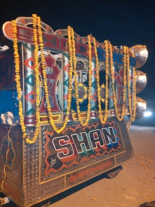 Shan Band bareilly